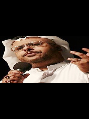 عبدالله علي الأقزم